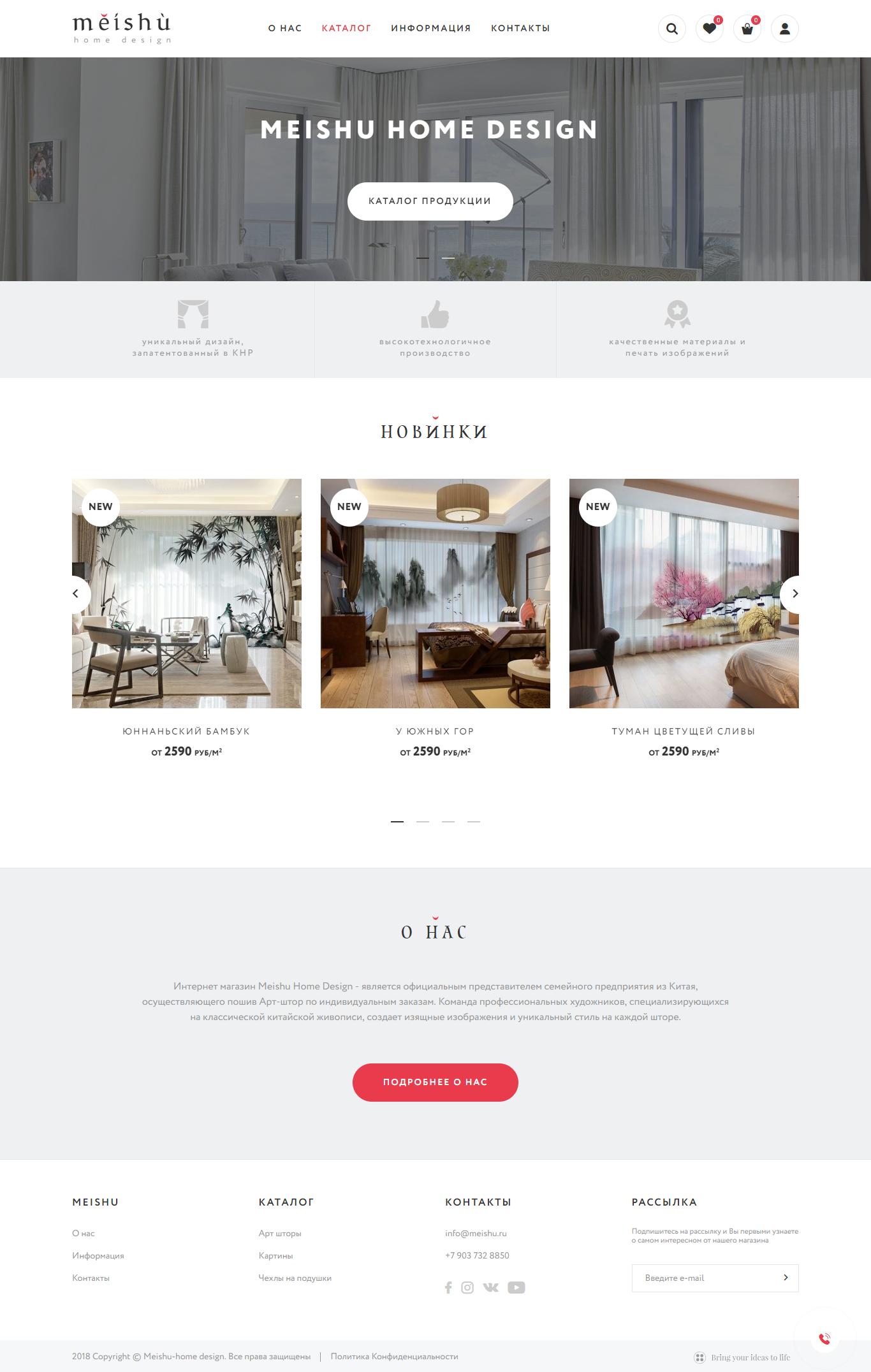 Meishu Home Design