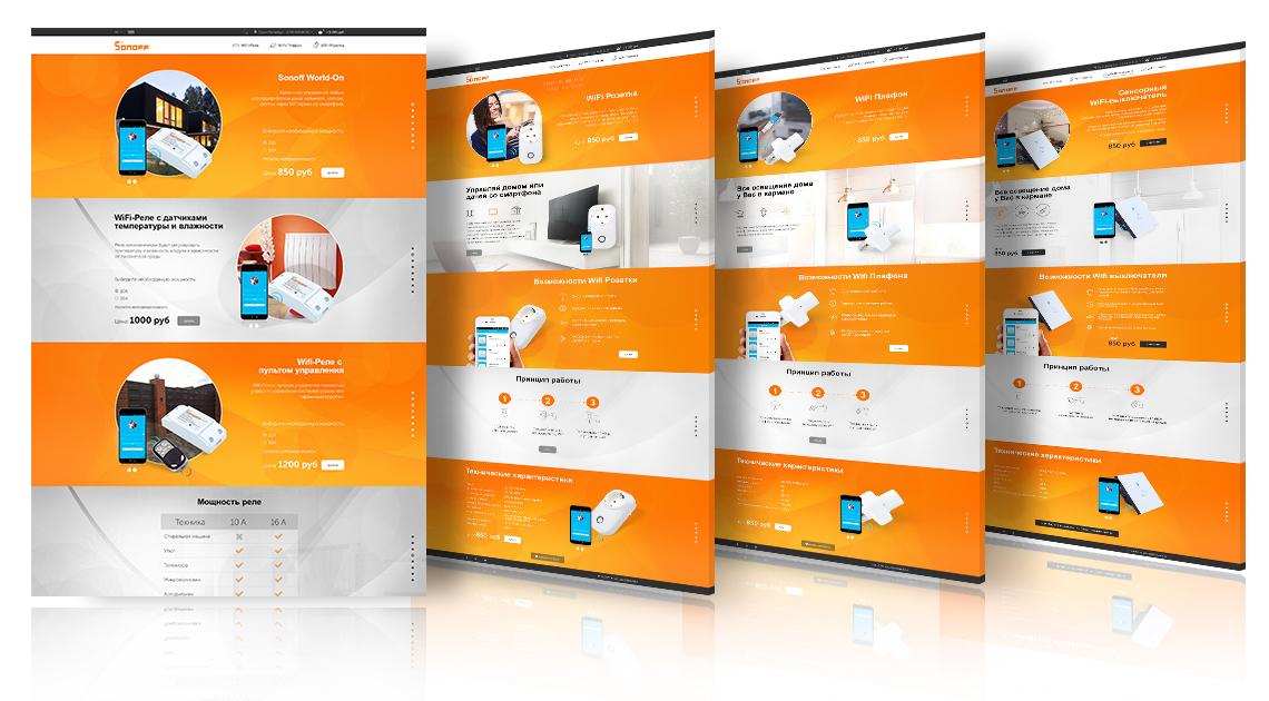 Проекти - SONOFF : image-