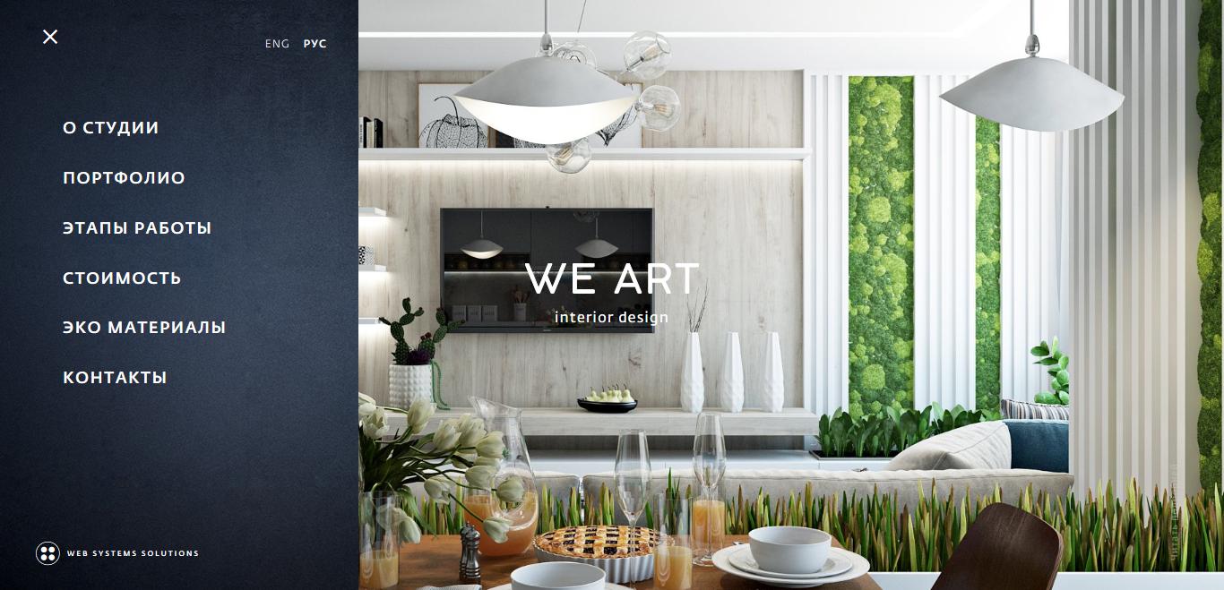 We-art