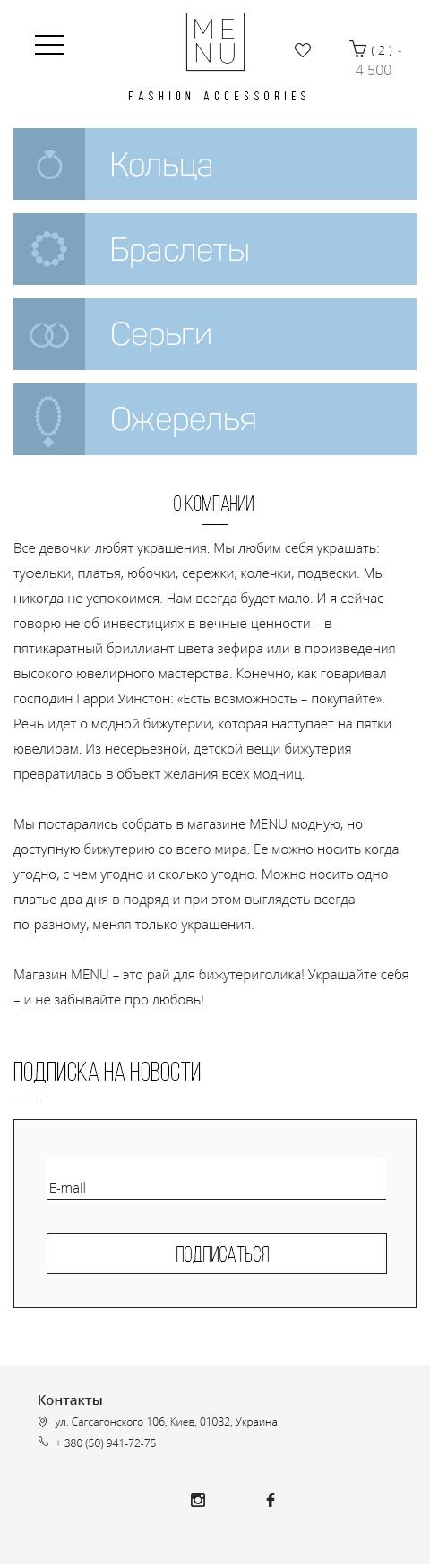 Menushop