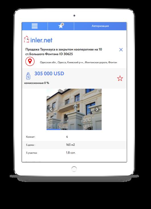 Inler.net: Case inline-pictures 0