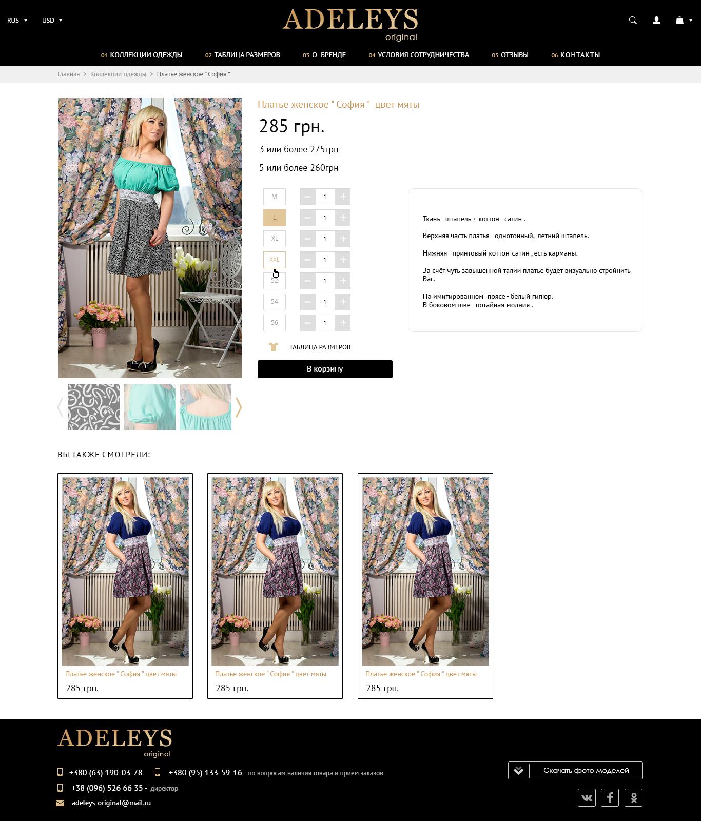 Adaleys Original