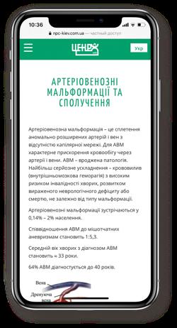 NPC section_image_2