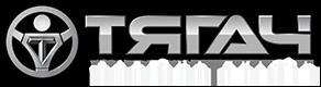 Тягач - logo