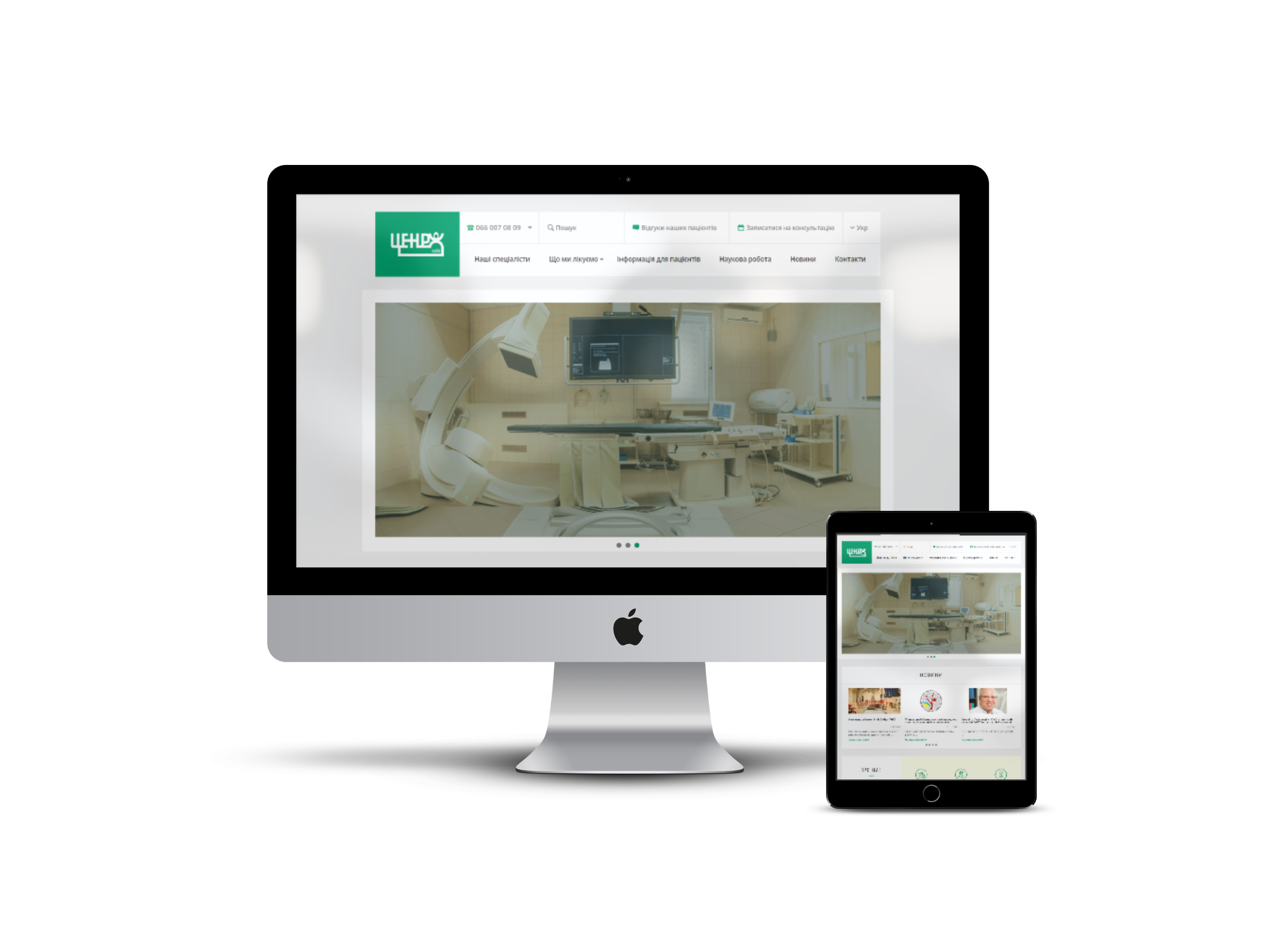Який тип сайту підійде для Вашого бізнесу?: image-1