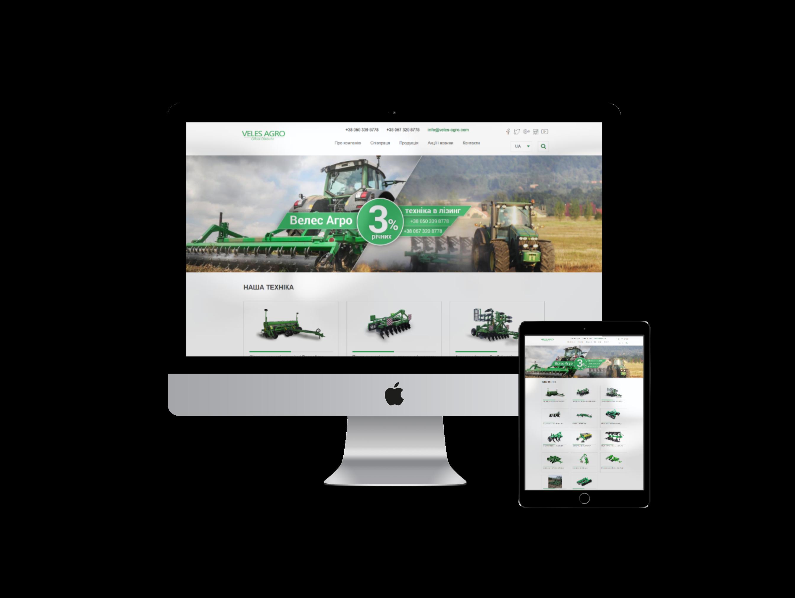 Блог - Який тип сайту підійде для Вашого бізнесу? : image-