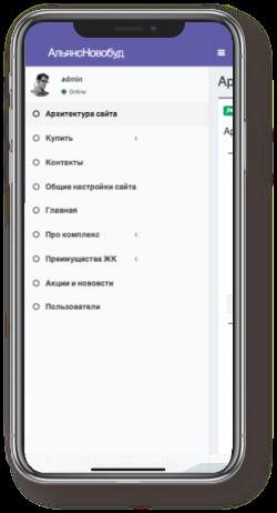 Novobud: Case section_image_2