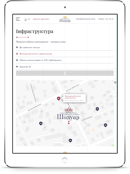 Шодуар inline-pictures 1