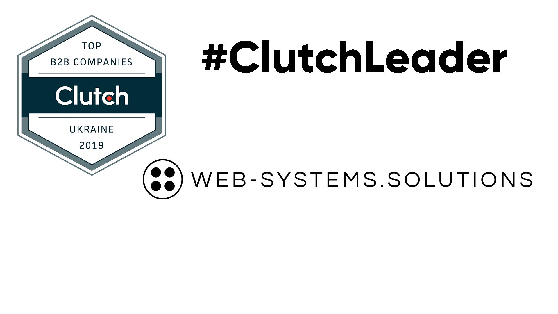 Clutch TOP B2B Company Award