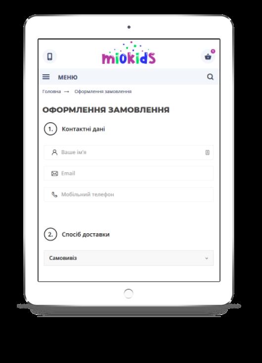 Miokids: Case inline-pictures 2