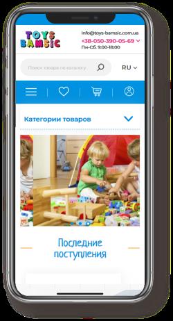 Toys Bamsic: Case section_image_2