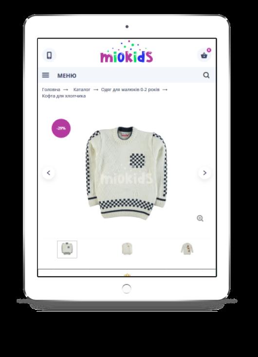 Miokids inline-pictures 1