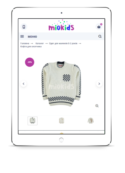 Miokids: Case inline-pictures 1