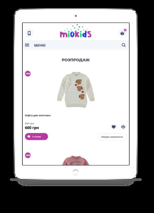Miokids: Case inline-pictures 0