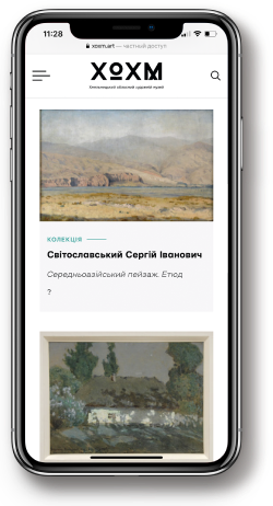 Art Museum: Case section_image_2