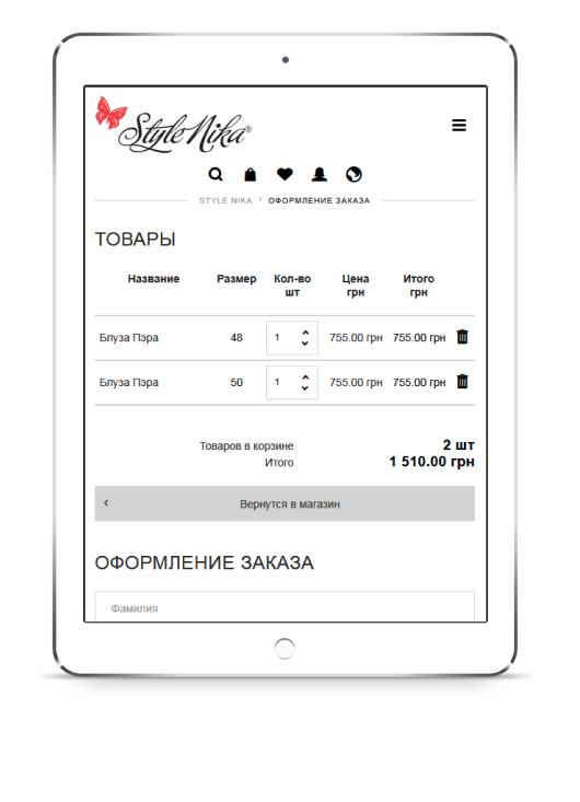 StyleNika: Case inline-pictures 2