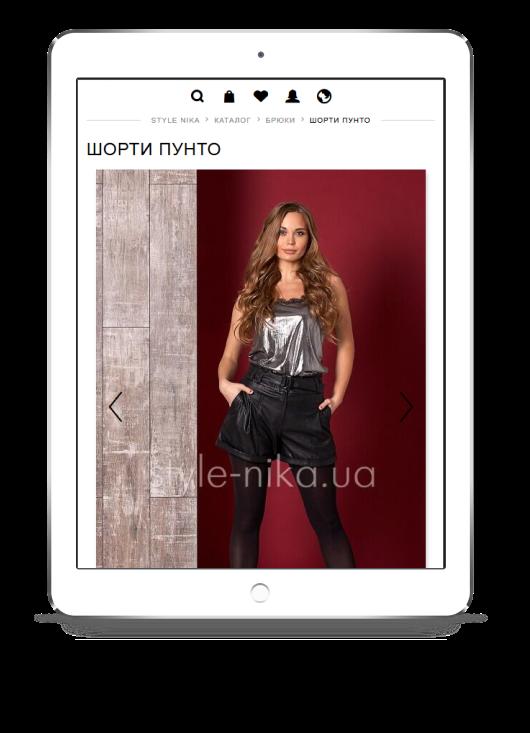 StyleNika: Case inline-pictures 1