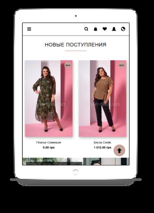 StyleNika: Case inline-pictures 0