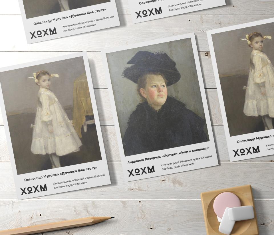 Art Museum: Case double-picture 2