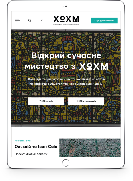 Art Museum: Case inline-pictures 0