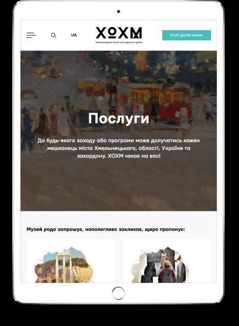 Художній музей inline-pictures 1