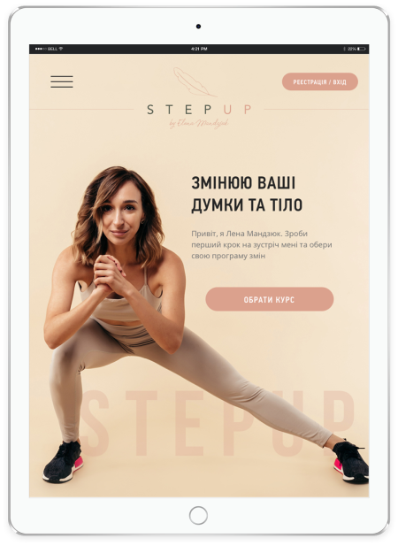 StepUp inline-pictures 0