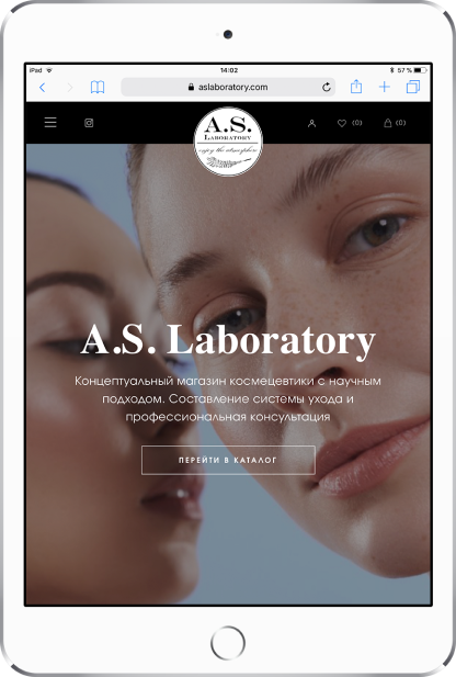 A.S.Laboratory inline-pictures 1