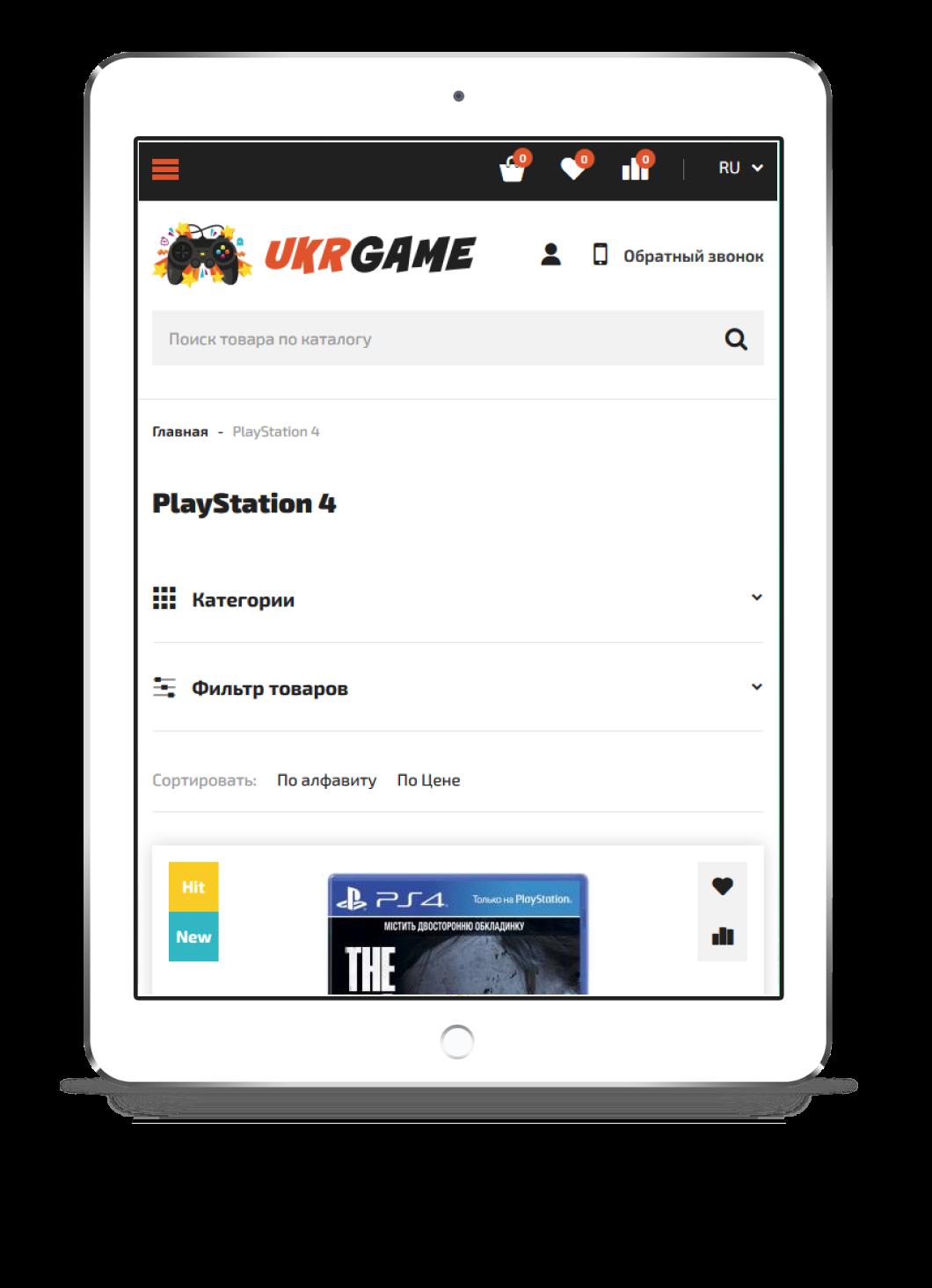 Ukrgames inline-pictures 0