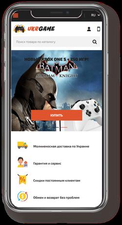 Ukrgames section_image_2