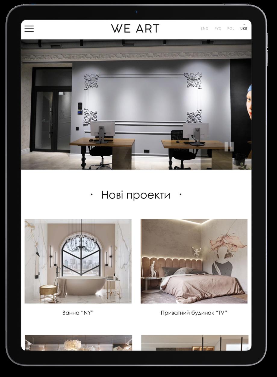 We-art: Case inline-pictures 2