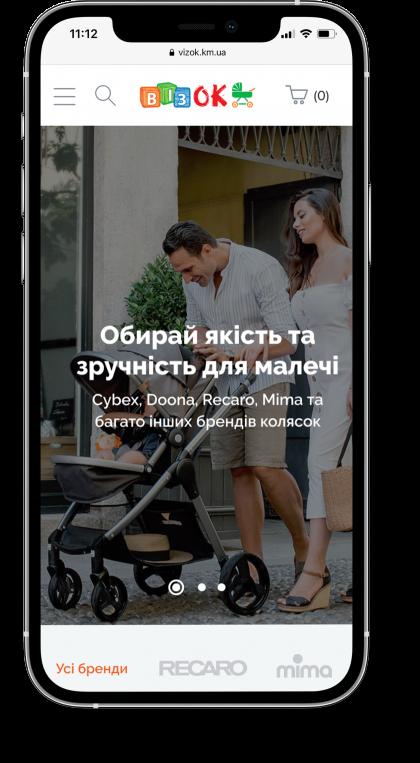 VizOk section_image_2