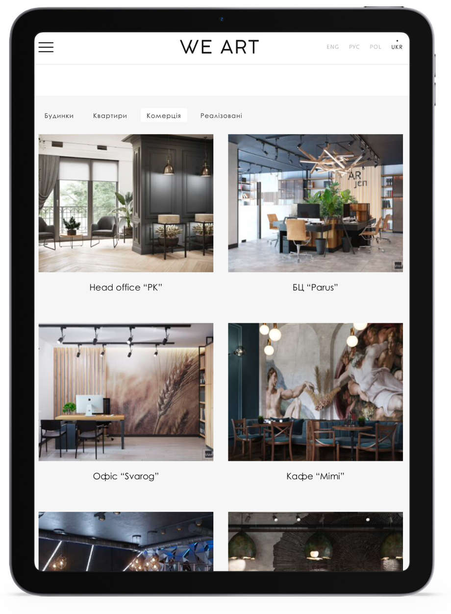We-art: Case inline-pictures 0