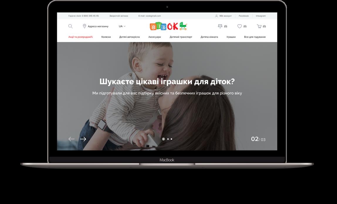 VizOk section_image_1