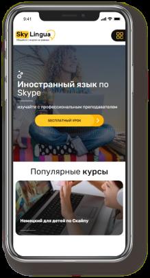 Sky Lingua section_image_2