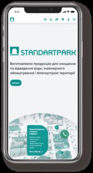 Стандартпарк section_image_2