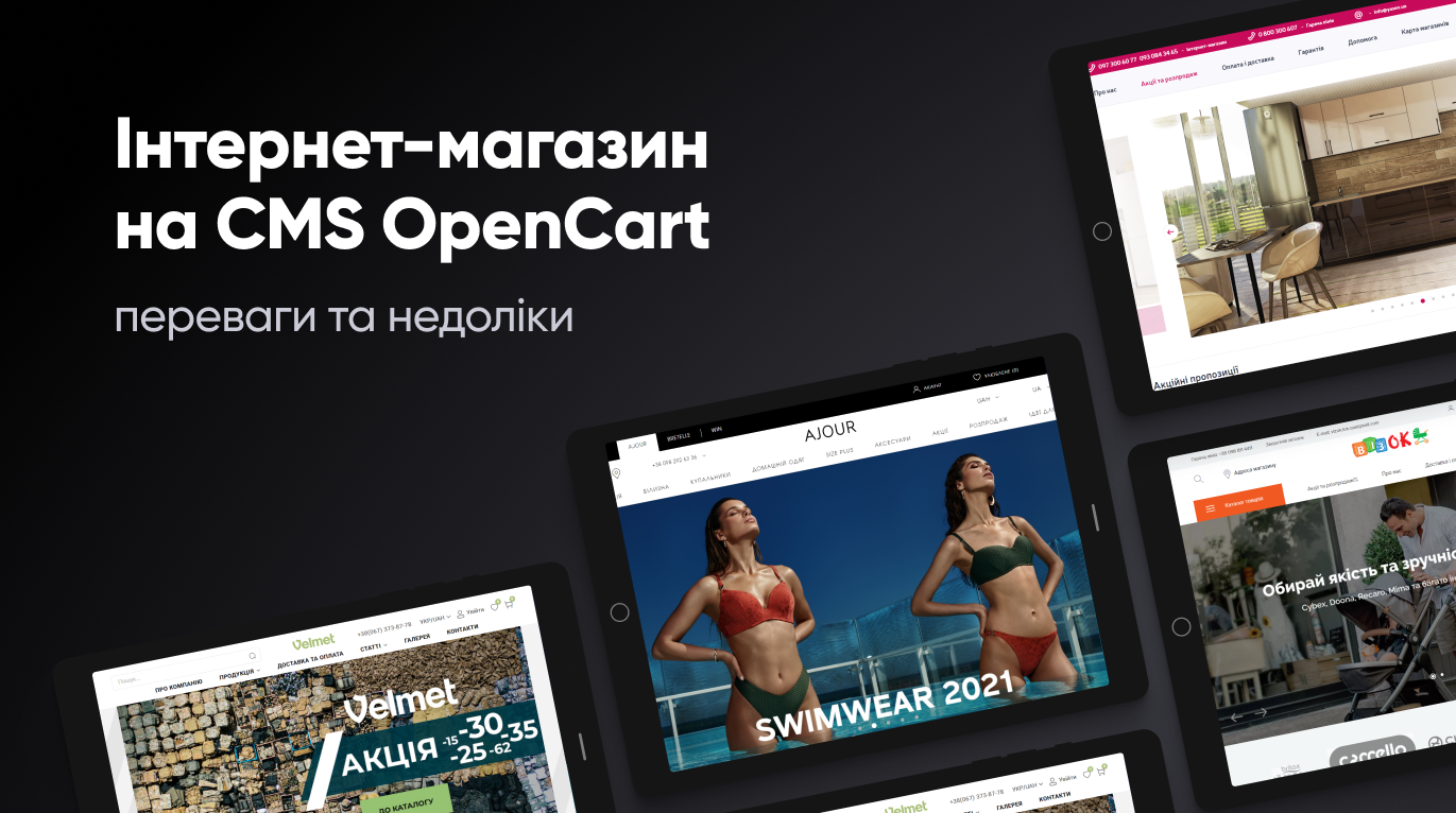 Advantages and functionality of online store on CMS OpenCart