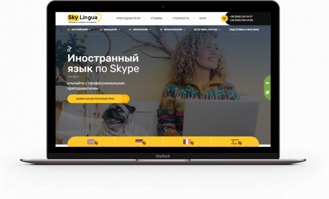 Sky Lingua section_image_1