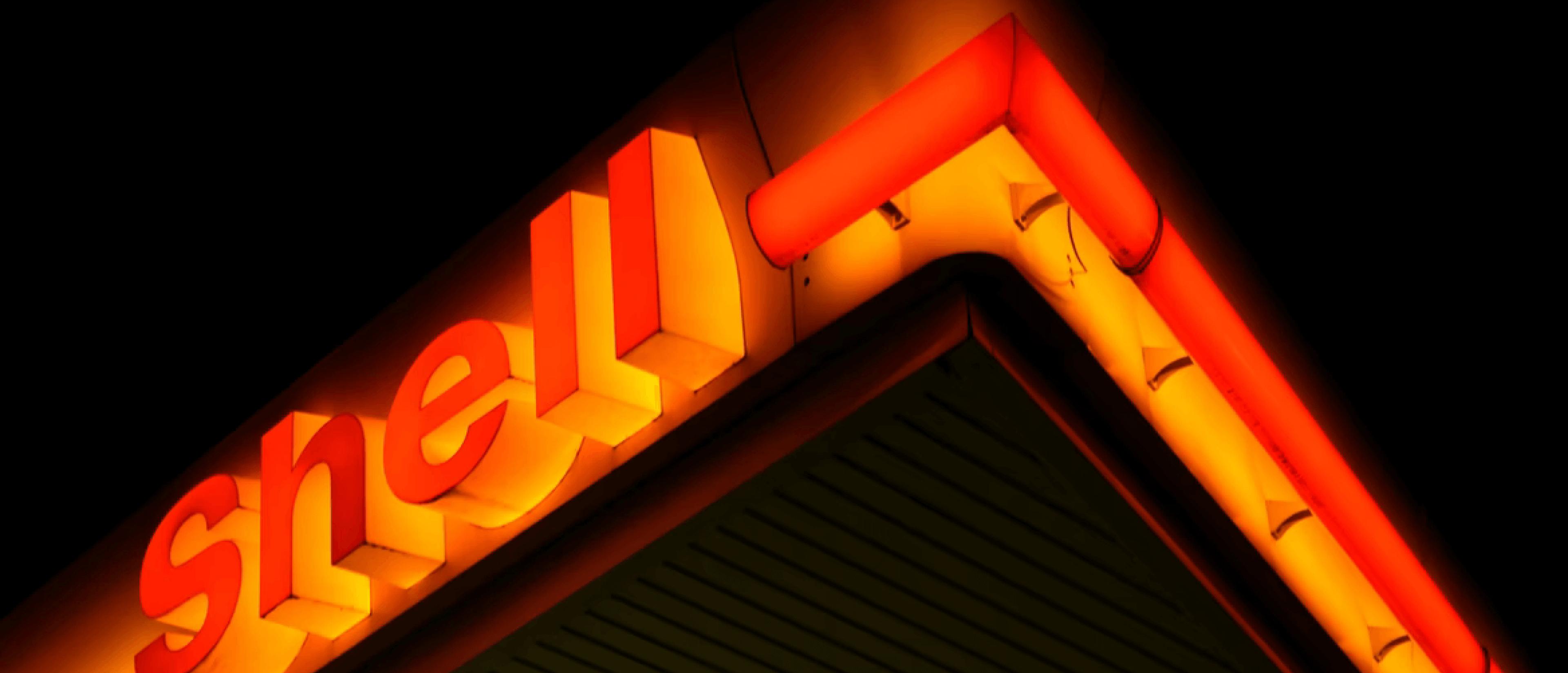 Shell Card night