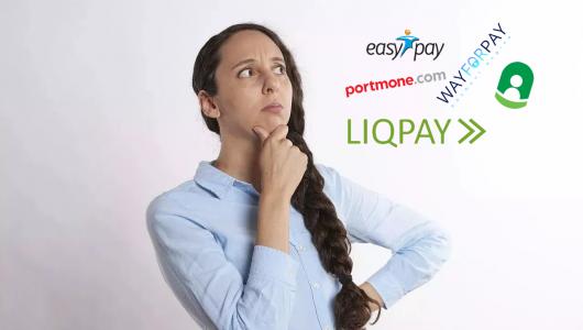 Яку платіжну систему обрати для інтернет-магазину?